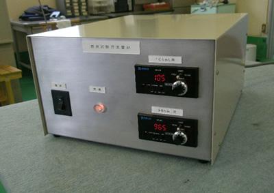 UL-94燃焼性試験用流量計